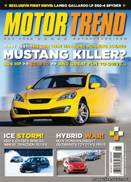 auto moto journals for free magazine. Black Bedroom Furniture Sets. Home Design Ideas
